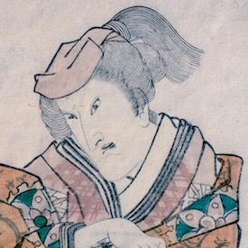 Gallery One - Four Prints by Toyokuni I