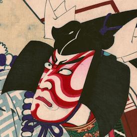 Gallery Four - Four Prints by Kunichika