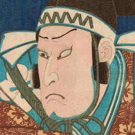 Gallery Three - Four Prints by Yoshitoshi