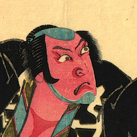 Gallery One - Ukiyo-e Stories Oban and Chuban Prints
