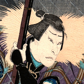 Ukiyo-e Stories - Narrative in Japanese Woodblock Prints