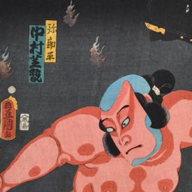 Current Exhibition - Kunisada