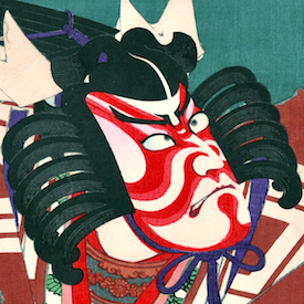 Deluxe Woodblock Prints at Toshidama Gallery
