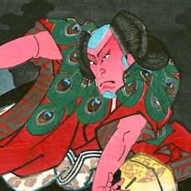 Gallery Two - The Fighting Spirit Yoko-e and Multi-sheet Prints