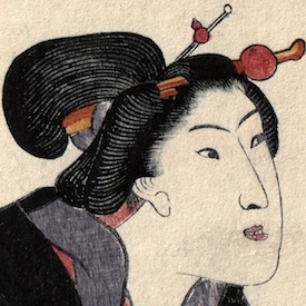 Gallery One - Women of the Drowning World in Japanese Oban Prints