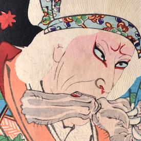 Current Exhibition - Flowers of Edo