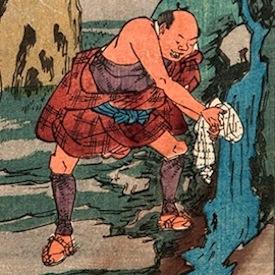Gallery One - Utagawa Hiroshige Oban Prints