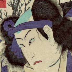 Gallery Three - Kunichika Rarities Oban Prints
