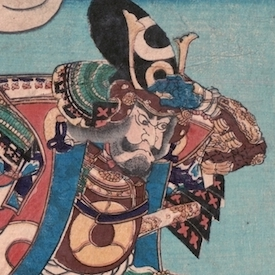 Gallery Two - Kunichika Rarities Triptych and Landscape Prints
