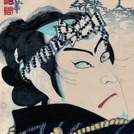 Gallery One - Three Giants of Japanese Prints - Kunichika