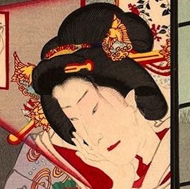 Gallery One - Toyohara Kunichika Oban Prints