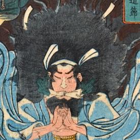 Kuniyoshi's Men
