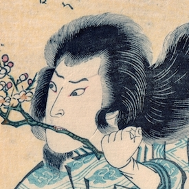 Gallery One - Hapless and Heroic Men in Japanese Oban and Chuban Prints