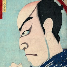 Gallery Two - The Mystery in Japanese Oban and Chuban Prints