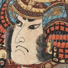 Japanese Woodblock Prints for Sale - Oban and Chuban