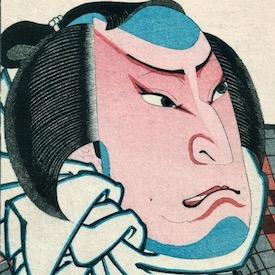 Gallery Three - Osaka Mon Amour Chuban Prints