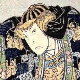 Gallery Two - Osaka Mon Amour Oban Prints
