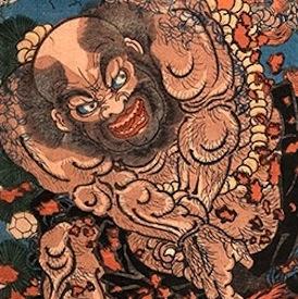 Gallery One - Utagawa Kuniyoshi Oban Prints