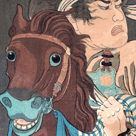 Gallery One - Ten Years of Toshidama Sale of Oban and Chuban Prints