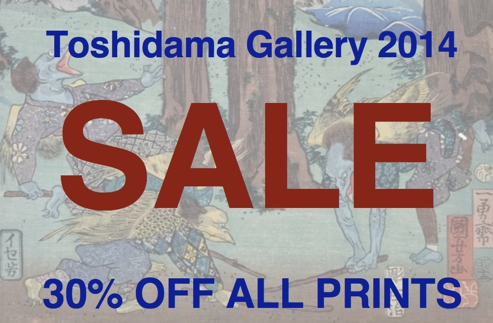 Toshidama Gallery Summer Sale 2014