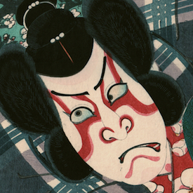 Gallery One - Tales of Old Japan Oban and Chuban Prints