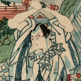 Gallery Two - Tales of Old Japan Diptych and Triptych Prints