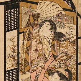 Gallery One - Other Edo Artist Oban Prints