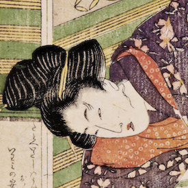 Gallery Two - Women of the Drowning World in Japanese Diptych, Triptych and Landscape Prints