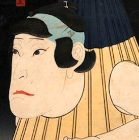 Gallery One - Osaka School Oban and Chuban Prints