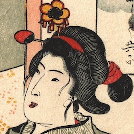 Women of the Drowning World in Japanese Woodblock Prints