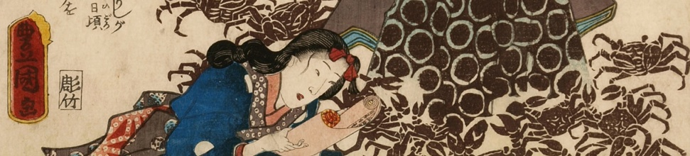 The miracle at Kana - detail