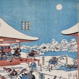 Christmas Selection of Japanese Woodblock Prints 2014