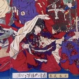 Gallery Two - Tsukioka Yoshitoshi Triptych Prints