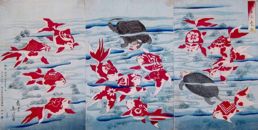 Chikanobu, Actors as Goldfish and Turtles-Toyohara Chikanobu, Actors as Goldfish and Turtles, meiji era art, japanese woodblock prints, ukiyo-e art, japanese prints for sale, kabuki theatre prints
