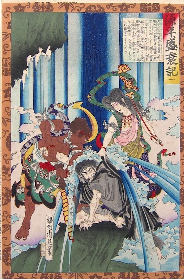 Chikanobu, The Priest Mongaku from The Rivals-Chikanobu, Priest Mongaku, Minamoto clan, Taira clan, Gempei wars, japanese woodblock prints, ukiyo-e art for sale, meiji era prints