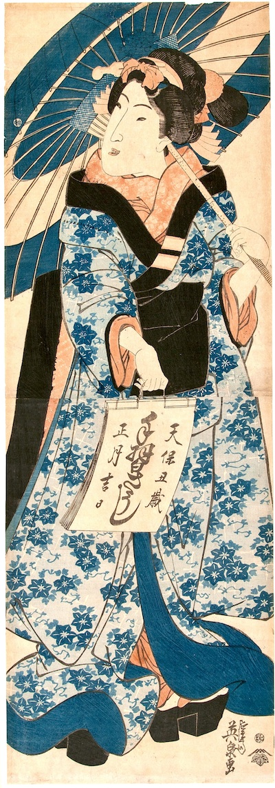 Eisen, Young Woman Walking Under an Umbrella- Kakemono-e-Keisai Eisen, kakemono-e, bijin print, geisha print, ukiyo-e art, japanese woodblock prints for sale