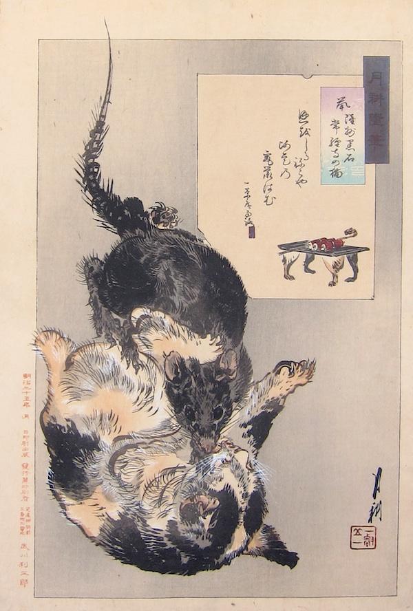 Gekko, Gekko print, Cat and Rat of Kuroishi, japanese woodblock prints ...
