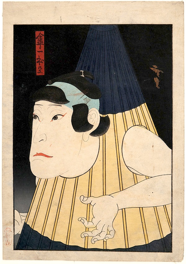 Hirosada, Kasa Ippon-ashi (One Legged Umbrella Demon)-Hirosada, Kasa-obake, Kasa Ippon-ashi, Japanese prints, ukiyo-e woodblock prints, asian art
