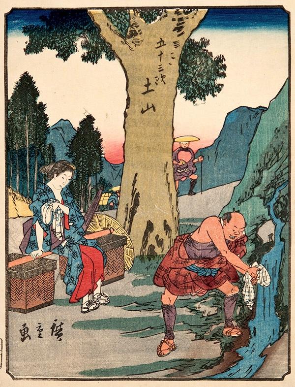 Hiroshige, 53 Stations of the Tokaido (Figure or Jinbutsu Tokaido) Station 50 Tsuchiyama-Hiroshige, 53 Stations of the Tokaido, Figure or Jinbutsu Tokaido, Tsuchiyama, japanese woodblock prints, ukiyo-e art, asian art