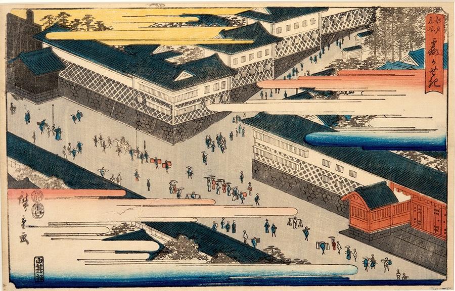 Contact Capital One >> Hiroshige, Famous Places of Edo - Kasumigaseki