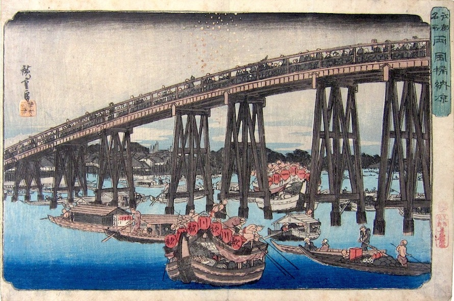 Hiroshige, Fireworks at Ryogoku Bridge-Hiroshige, Fireworks at Ryogoku Bridge, japanese prints for sale, ukiyo-e woodblock prints, ukiyo-e art