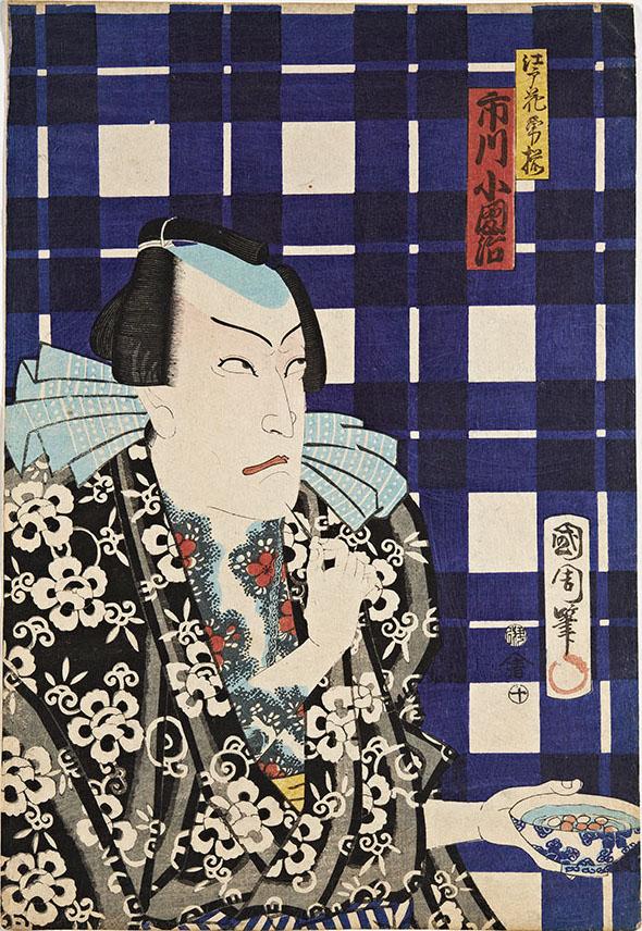 The Flowers of Edo