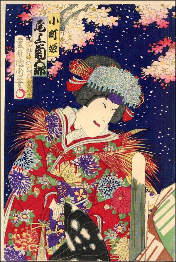 Kunichika, Onoe Kikugoro V and Cherry Blossom-Toyohara Kunichika, Onoe Kikugoro V,  Cherry Blossom, Japanese woodblock prints, ukiyo-e woodcut prints, Toshidama Gallery