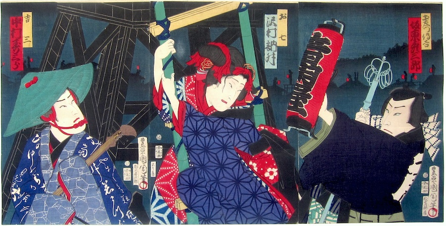 Kunichika, The Story of Oshichi-Toyohara Kunichika, The Story of Oshichi, japanese woodblock prints, ukiyo-e art, kabuki theatre prints, Toshidama Gallery, asian art