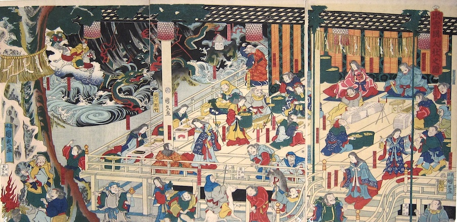 shintoism in history essay Read this history other essay and over 87,000 other research documents japanese history: shinto religion studies of japanese culture and history.