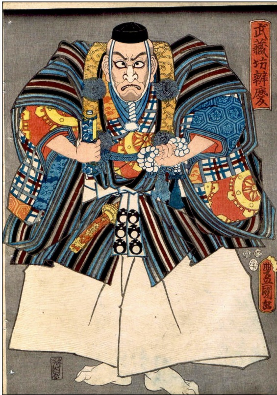 Kunisada, Portrait of Benkei-Utagawa Kunisada, Toyokuni III, Benkei, samurai print, Japanese woodblock prints for sale, ukiyo-e art for sale, Toshidama Gallery, Yoshitsune