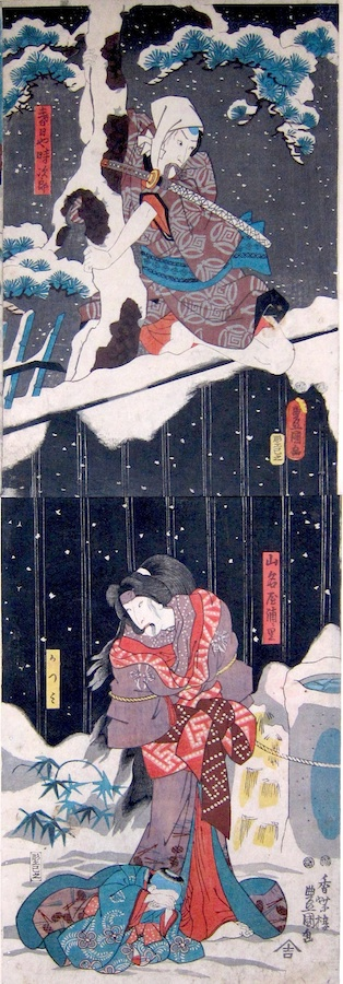 Kunisada, Snow at Yoshiwara - Urazato-Utagawa Kunisada, Toyokuni III , Snow at Yoshiwara, Urazato, Japanese woodblock prints, japanese prints for sale, ukiyo-e art