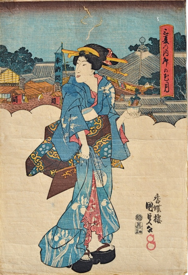 Kunisada Woman With Bonsai