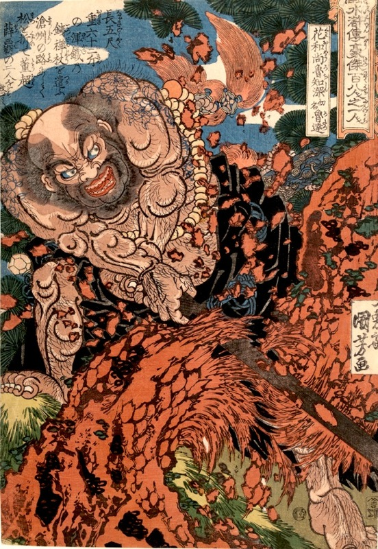 Kuniyoshi, 108 Heroes of the Popular Suikoden 39 - Kaosho Rochishin-Kuniyoshi, 108 Heroes of the Suikoden, Japanese woodblock prints, japanese prints, ukiyo-e art