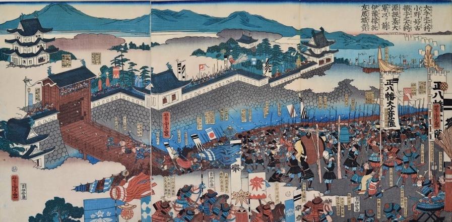Yoshitora, Attacking A Castle